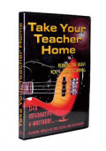 E-Basskurs TAKE YOUR TEACHER HOME - Playing the blues Vol1: Easy Comping - PC CD-ROM